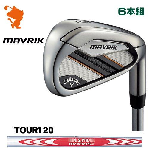 キャロウェイ マーベリック アイアンCallaway MAVRIK IRON 6本組NSPRO MODUS3 TOUR120 モーダスメーカーカスタム 日本モデル