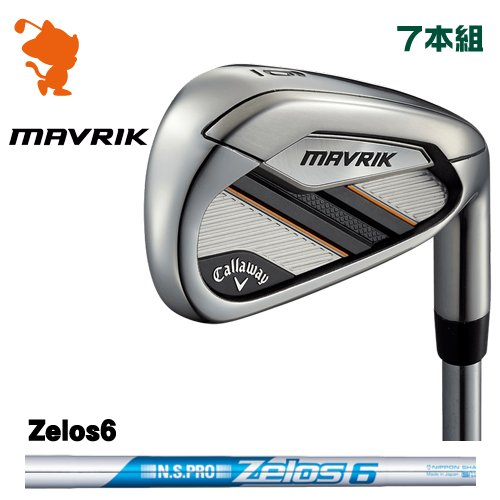 キャロウェイ マーベリック アイアンCallaway MAVRIK IRON 7本組NSPRO Zelos6 ゼロスメーカーカスタム 日本モデル