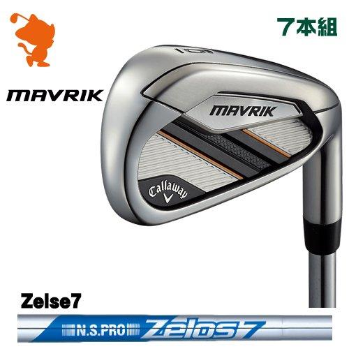 キャロウェイ マーベリック アイアンCallaway MAVRIK IRON 7本組NSPRO Zelos7 ゼロスメーカーカスタム 日本モデル