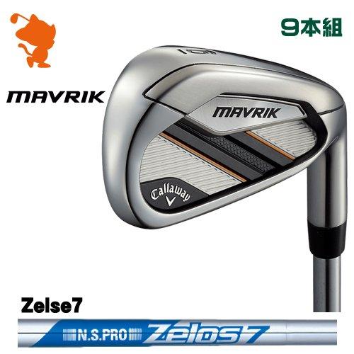 キャロウェイ マーベリック アイアンCallaway MAVRIK IRON 9本組NSPRO Zelos7 ゼロスメーカーカスタム 日本モデル