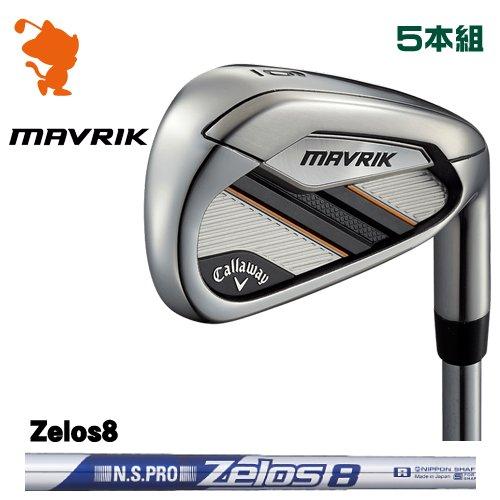キャロウェイ マーベリック アイアンCallaway MAVRIK IRON 5本組NSPRO Zelos8 ゼロスメーカーカスタム 日本モデル