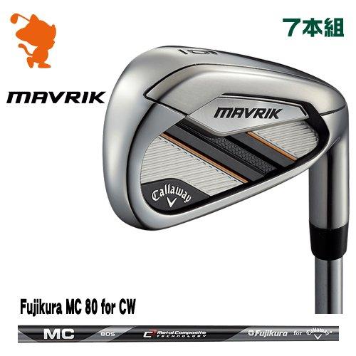 キャロウェイ マーベリック アイアンCallaway MAVRIK IRON 7本組Fujikura MC 80 for CW フジクラメーカーカスタム 日本モデル