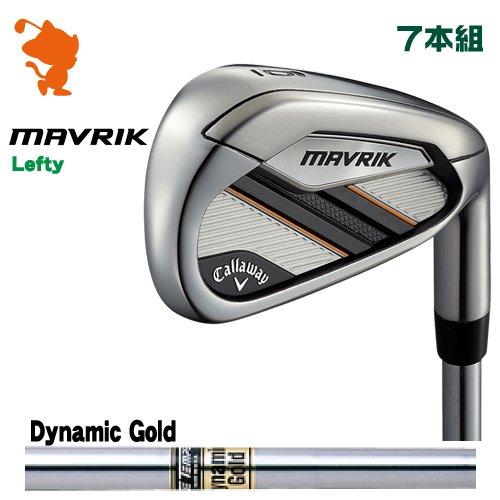 キャロウェイ マーベリック レフティ アイアンCallaway MAVRIK Lefty IRON 7本組Dynamic Gold ダイナミックゴールドメーカーカスタム 日本モデル