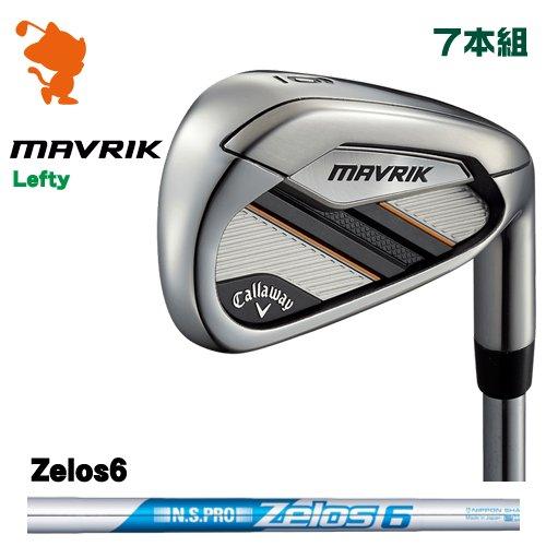 キャロウェイ マーベリック レフティ アイアンCallaway MAVRIK Lefty IRON 7本組NSPRO Zelos6 ゼロスメーカーカスタム 日本モデル