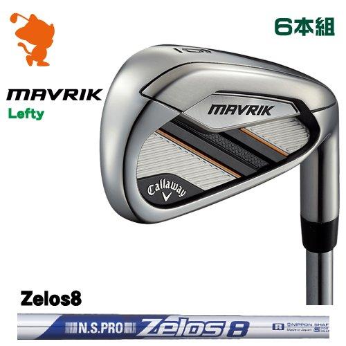 キャロウェイ マーベリック レフティ アイアンCallaway MAVRIK Lefty IRON 6本組NSPRO Zelos8 ゼロスメーカーカスタム 日本モデル