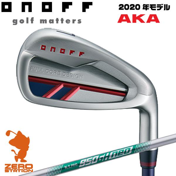ONOFF オノフ 2020 IRON AKA アイアン 赤 8本組 NSPRO 950GH neo スチールシャフト