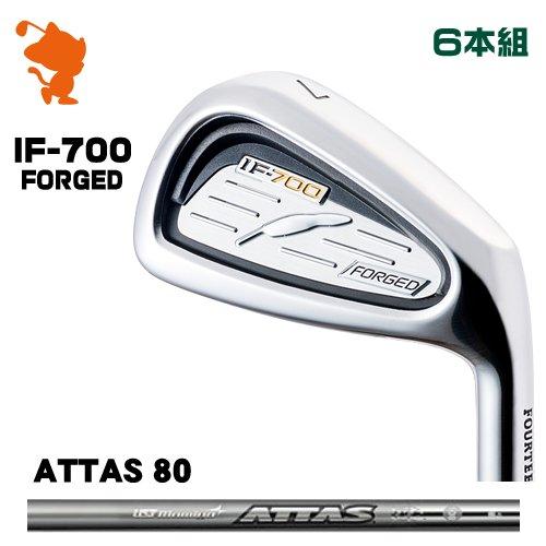 フォーティーン IF-700 FORGED アイアンFOURTEEN IF700 FORGED IRON 6本組ATTAS IRON 115 アッタスメーカーカスタム 日本モデル