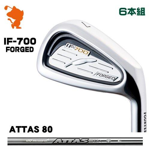 フォーティーン IF-700 FORGED アイアンFOURTEEN IF700 FORGED IRON 6本組ATTAS IRON 80 アッタスメーカーカスタム 日本モデル