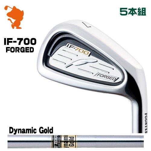 フォーティーン IF-700 FORGED アイアンFOURTEEN IF700 FORGED IRON 5本組Dynamic Gold ダイナミックゴールドメーカーカスタム 日本モデル