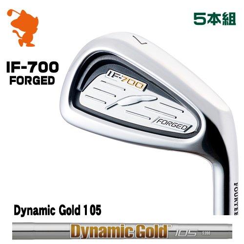 フォーティーン IF-700 FORGED アイアンFOURTEEN IF700 FORGED IRON 5本組Dynamic Gold 105 ダイナミックゴールドメーカーカスタム 日本モデル