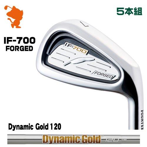 フォーティーン IF-700 FORGED アイアンFOURTEEN IF700 FORGED IRON 5本組Dynamic Gold 120 ダイナミックゴールドメーカーカスタム 日本モデル
