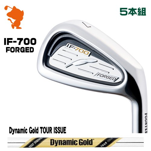 フォーティーン IF-700 FORGED アイアンFOURTEEN IF700 FORGED IRON 5本組Dynamic Gold TOUR ISSUE ダイナミックゴールドメーカーカスタム 日本モデル