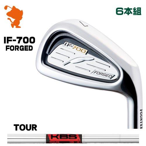 フォーティーン IF-700 FORGED アイアンFOURTEEN IF700 FORGED IRON 6本組KBS TOUR スチールシャフトメーカーカスタム 日本モデル