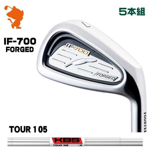 フォーティーン IF-700 FORGED アイアンFOURTEEN IF700 FORGED IRON 5本組KBS TOUR 105 スチールシャフトメーカーカスタム 日本モデル
