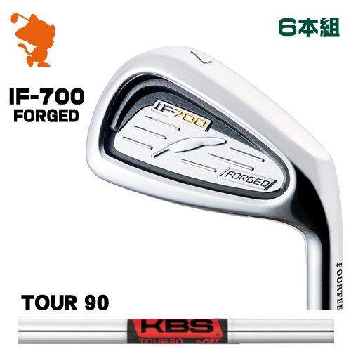 フォーティーン IF-700 FORGED アイアンFOURTEEN IF700 FORGED IRON 6本組KBS TOUR 90 スチールシャフトメーカーカスタム 日本モデル