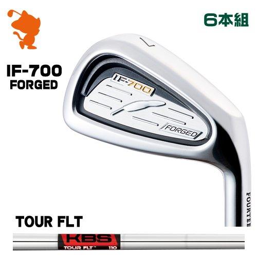 フォーティーン IF-700 FORGED アイアンFOURTEEN IF700 FORGED IRON 6本組KBS TOUR FLT スチールシャフトメーカーカスタム 日本モデル