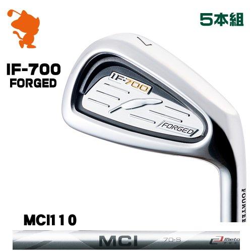 フォーティーン IF-700 FORGED アイアンFOURTEEN IF700 FORGED IRON 5本組MCI 110 エムシーアイメーカーカスタム 日本モデル