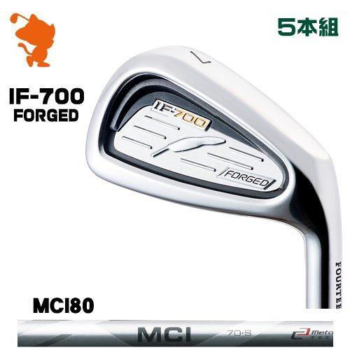 フォーティーン IF-700 FORGED アイアンFOURTEEN IF700 FORGED IRON 5本組MCI 80 エムシーアイメーカーカスタム 日本モデル