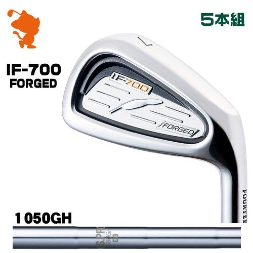 フォーティーン IF-700 FORGED アイアンFOURTEEN IF700 FORGED IRON 5本組NSPRO 1050GH スチールシャフトメーカーカスタム 日本モデル