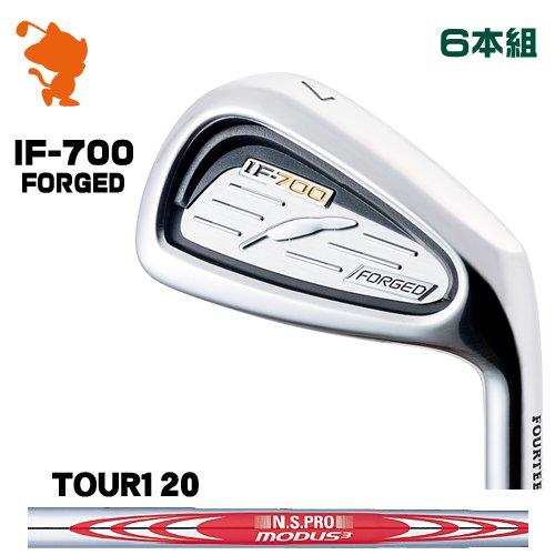 フォーティーン IF-700 FORGED アイアンFOURTEEN IF700 FORGED IRON 6本組NSPRO MODUS3 TOUR120 モーダスメーカーカスタム 日本モデル