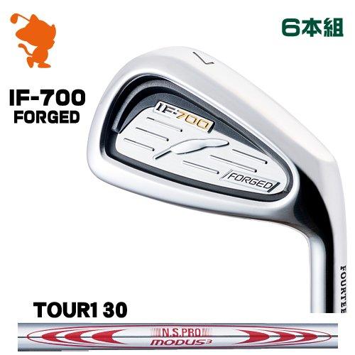 フォーティーン IF-700 FORGED アイアンFOURTEEN IF700 FORGED IRON 6本組NSPRO MODUS3 TOUR130 モーダスメーカーカスタム 日本モデル