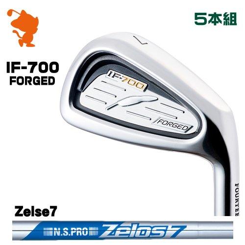 美品  フォーティーン IF-700 FORGED IF-700 アイアンFOURTEEN アイアンFOURTEEN IF700 FORGED IRON Zelos7 5本組NSPRO Zelos7 ゼロスメーカーカスタム 日本モデル, ウルフムーン:f01f5b8a --- beautyflurry.com