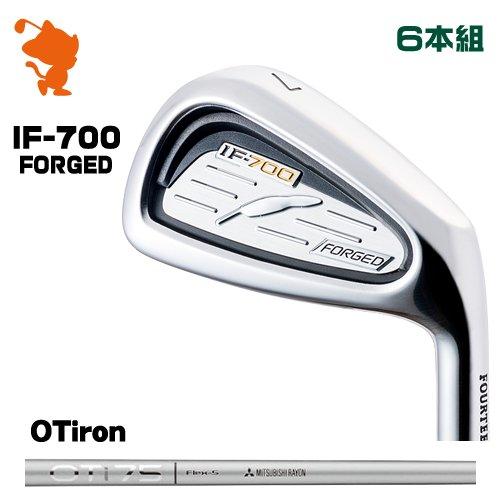 フォーティーン IF-700 FORGED アイアンFOURTEEN IF700 FORGED IRON 6本組OT iron カーボンシャフトメーカーカスタム 日本モデル