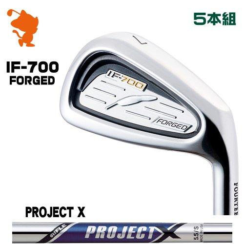 フォーティーン IF-700 FORGED アイアンFOURTEEN IF700 FORGED IRON 5本組PROJECT X プロジェクトエックスメーカーカスタム 日本モデル