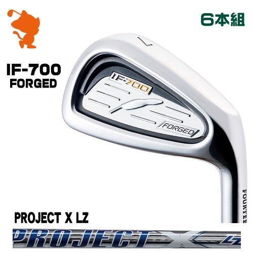 フォーティーン IF-700 FORGED アイアンFOURTEEN IF700 FORGED IRON 6本組PROJECT X LZ プロジェクトエックスメーカーカスタム 日本モデル