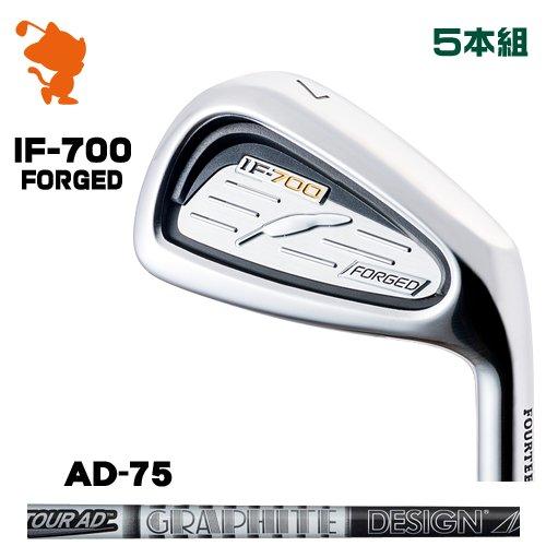 フォーティーン IF-700 FORGED アイアンFOURTEEN IF700 FORGED IRON 5本組TourAD 75 ツアーADメーカーカスタム 日本モデル