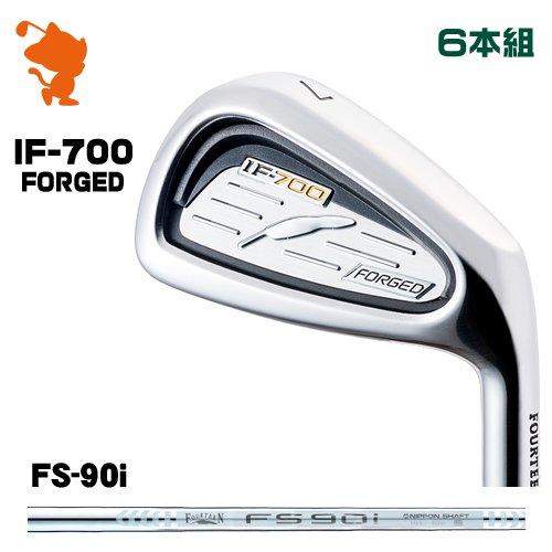 フォーティーン IF-700 FORGED アイアンFOURTEEN IF700 FORGED IRON 6本組FS-90i スチールシャフトメーカーカスタム 日本モデル
