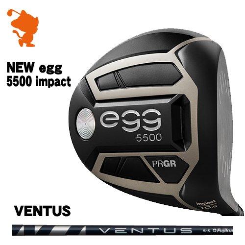 新しいブランド プロギア 2019 NEW egg 5500 impact エッグ ドライバーPRGR 19 NEW egg 5500 impact DRIVERVENTUS ヴェンタス ベンタスメーカーカスタム 日本モデル, ニノヘグン 8e4c604b