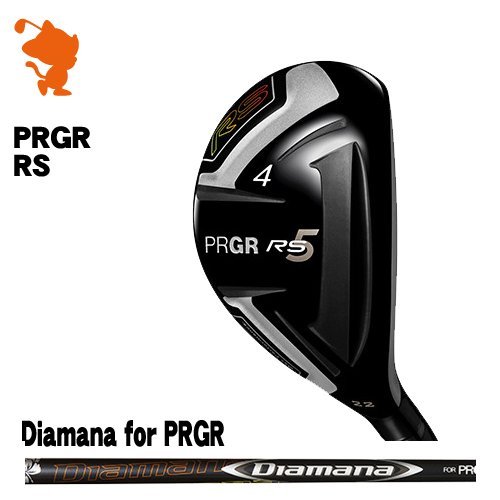 プロギア 2020 RS ユーティリティPRGR 20 RS UTILITYDiamana for PRGR ディアマナメーカーカスタム 日本モデル