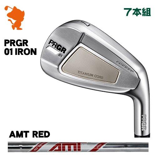 プロギア 2020 01 アイアンPRGR 20 01 IRON 7本組AMT RED スチールシャフトメーカーカスタム 日本モデル