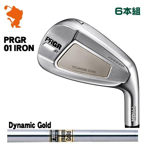 プロギア 2020 01 アイアンPRGR 20 01 IRON 6本組Dynamic Gold ダイナミックゴールドメーカーカスタム 日本モデル