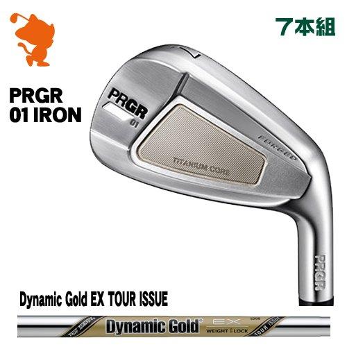 プロギア 2020 01 アイアンPRGR 20 01 IRON 7本組Dynamic Gold EX TOUR ISSUE ダイナミックゴールドメーカーカスタム 日本モデル