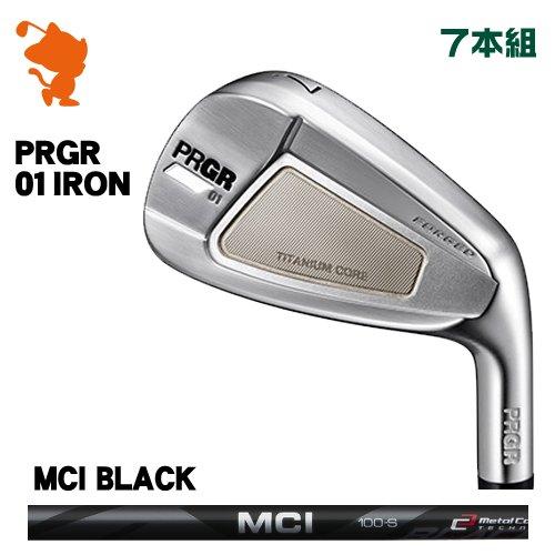 プロギア 2020 01 アイアンPRGR 20 01 IRON 7本組MCI BLACK エムシーアイメーカーカスタム 日本モデル