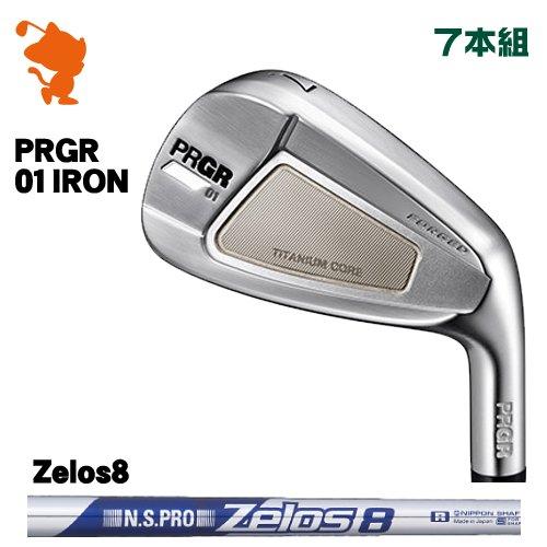 プロギア 2020 01 アイアンPRGR 20 01 IRON 7本組NSPRO Zelos8 ゼロスメーカーカスタム 日本モデル