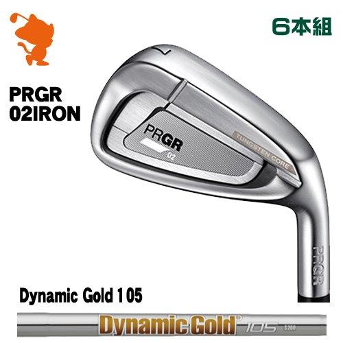 プロギア 2020 02 アイアンPRGR 20 02 IRON 6本組Dynamic Gold 105 ダイナミックゴールドメーカーカスタム 日本モデル