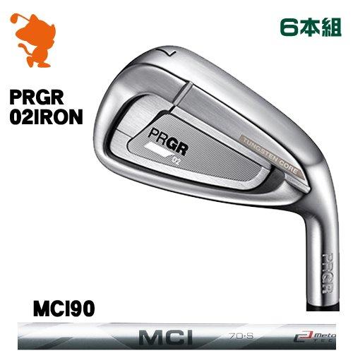 プロギア 2020 02 アイアンPRGR 20 02 IRON 6本組MCI 90 エムシーアイメーカーカスタム 日本モデル