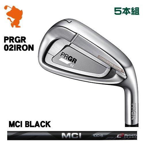 【在庫僅少】 プロギア 2020 02 アイアンPRGR 20 02 IRON 5本組MCI BLACK エムシーアイメーカーカスタム 日本モデル, ガーデンハウスおの 1bb626bc