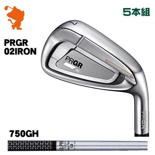 プロギア 2020 02 アイアンPRGR 20 02 IRON 5本組NSPRO 750GH Wrap Tech スチールシャフトメーカーカスタム 日本モデル