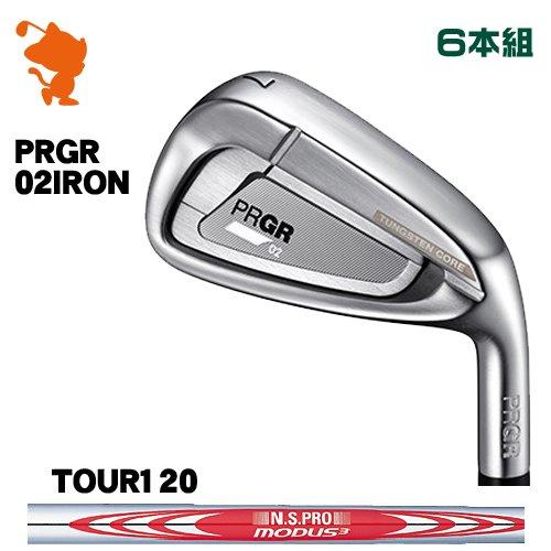 プロギア 2020 02 アイアンPRGR 20 02 IRON 6本組NSPRO MODUS3 TOUR120 モーダスメーカーカスタム 日本モデル