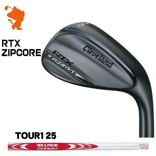 クリーブランド RTX ZIPCORE ブラックサテン ウェッジCleveland RTX ZIPCORE WEDGENSPRO MODUS3 SYSTEM3TOUR125 モーダスメーカーカスタム 日本モデル
