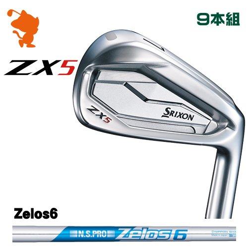 特注カスタム 新品 2020年モデル MAINFRAME 強い大きな飛びと方向安定性 ゴルフクラブ 毎日続々入荷 メンズクラブ 特注品 日本正規代理店品 カスタムオーダー ダンロップ アイアンDUNLOP ZX5 日本モデル スリクソン 9本組NSPRO ゼロスメーカーカスタム SRIXON Zelos6 IRON