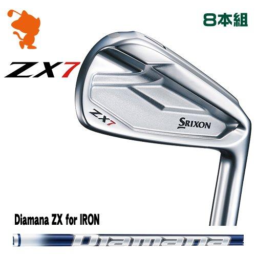 特注カスタム 評判 新品 2020年モデル 精度を高めたスピン性能で優れた操作性 ゴルフクラブ メンズクラブ 特注品 売り込み カスタムオーダー ダンロップ スリクソン カーボンシャフトメーカーカスタム 日本モデル for SRIXON ZX7 IRON 8本組Diamana アイアンDUNLOP ZX