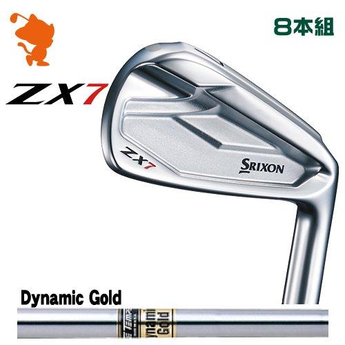 超特価激安 ダンロップ スリクソン Gold ZX7 アイアンDUNLOP SRIXON 8本組Dynamic ZX7 IRON 8本組Dynamic Gold 日本モデル ダイナミックゴールドメーカーカスタム 日本モデル, なんでも酒やカクヤス:dee3147e --- ceremonialdovesoftidewater.com