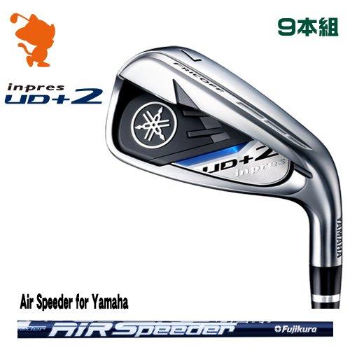 激安ブランド ヤマハ 21 インプレス UD+2 アイアンYAMAHA 21 inpres UD+2 IRON 9本組Air Speeder for Yamaha M421i カーボンシャフトメーカーカスタム 日本モデル, リフォームのピース ザネクスト 5d2be62b