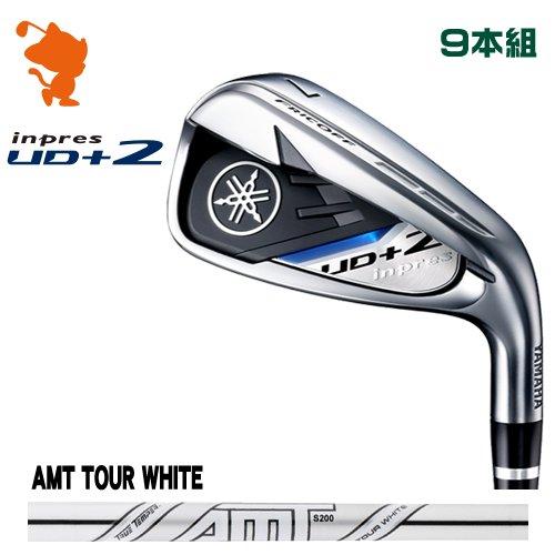 ヤマハ 21 インプレス UD+2 アイアンYAMAHA 21 inpres UD+2 IRON 9本組AMT TOUR WHITE スチールシャフトメーカーカスタム 日本モデル