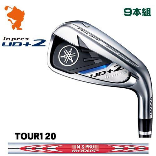 ヤマハ 21 インプレス UD+2 アイアンYAMAHA 21 inpres UD+2 IRON 9本組NSPRO MODUS3 TOUR120 モーダスメーカーカスタム 日本モデル